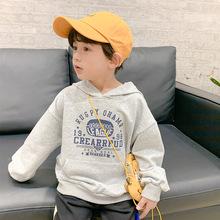 儿童卫衣春秋薄款中童童装2020男童灰色卫衣宝宝套头洋气上衣潮童