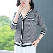 冰絲七分袖針織開衫女裝2020夏季新款韓版寬松薄款洋氣百搭外套潮