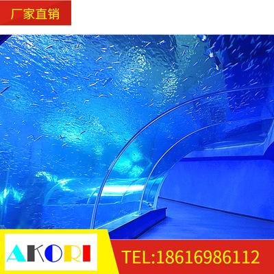 承接亚克力海洋馆,大型水族箱鱼缸定做,亚克力隧道工程