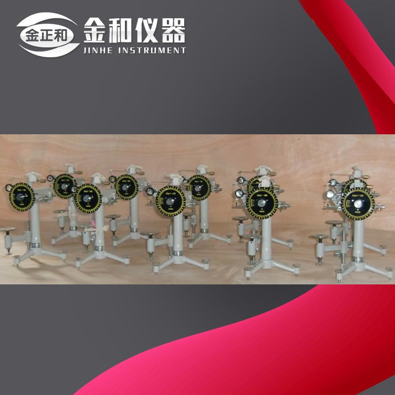 现货JZHY-180型液体手动界面张力测量仪