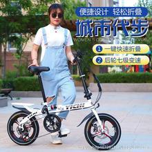 變速單車便攜成人超輕折疊減震女輕便寸學生小型自行車迷你1416