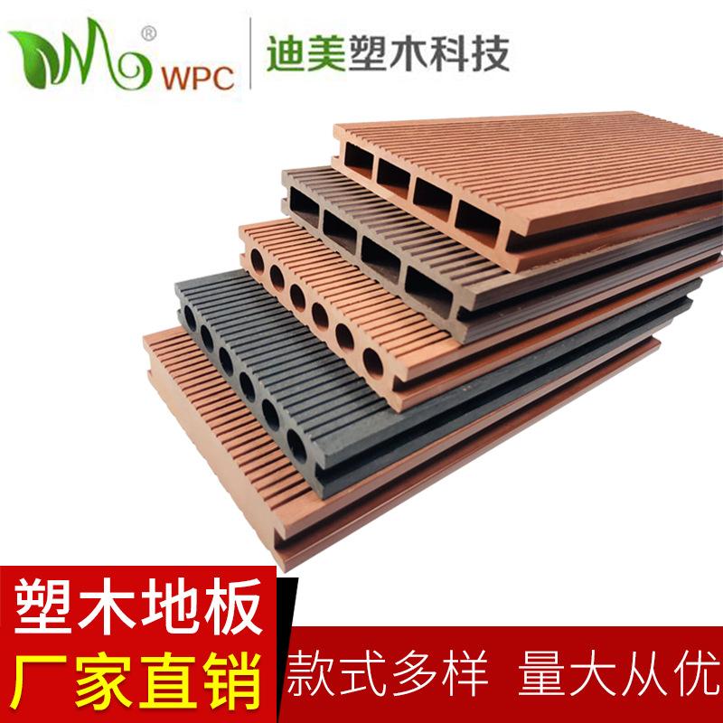 厂家直销户外生态塑木地板景区园林公园亲水平台木栈道木塑地板