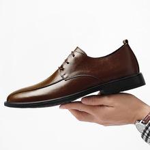 真皮男鞋LS8315商务休闲小皮鞋  头层牛皮 36-46皮鞋码