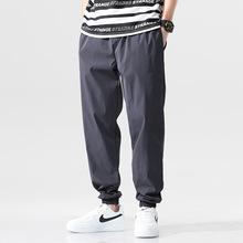 男士2020新款夏季时尚潮流休闲裤束脚简约宽松有型长裤百搭有弹性