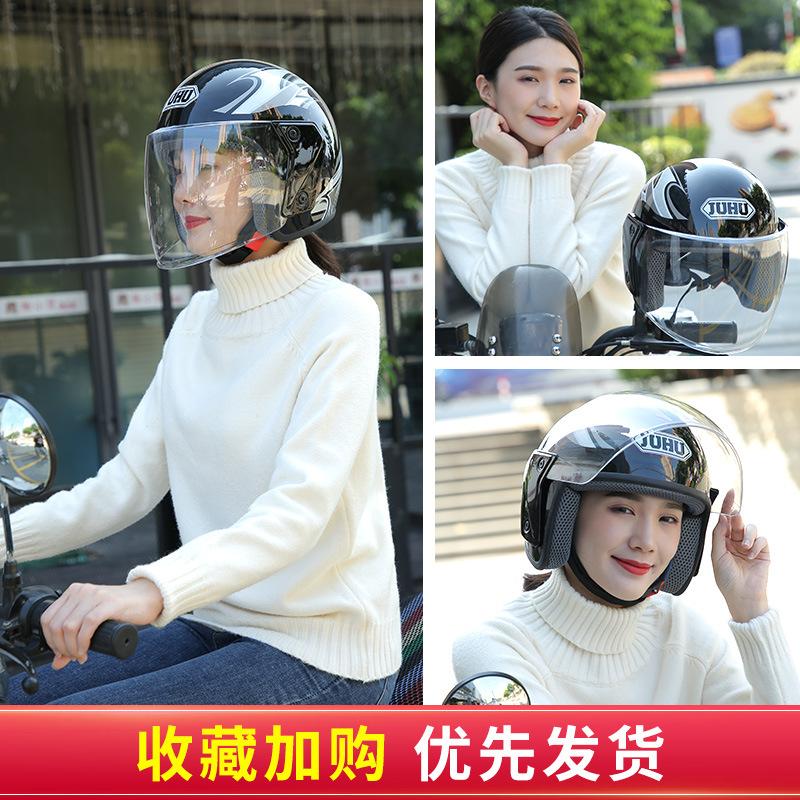 冬季头盔电动车冬天保暖男女士可爱韩版哈雷电瓶车防雾骑行帽