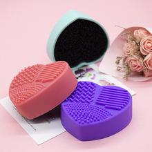 新款现货心形硅胶洗刷蛋化妆刷专用洗刷板可开模订制logo硅胶清洁