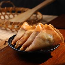 廠家中式傳統純手工芋頭油炸糕點專供金芋滿堂 芋頭酥芋頭餃200g