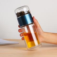 新款茶水分离泡茶杯透明双层玻璃杯男女办公室茶水杯创意杯子定制