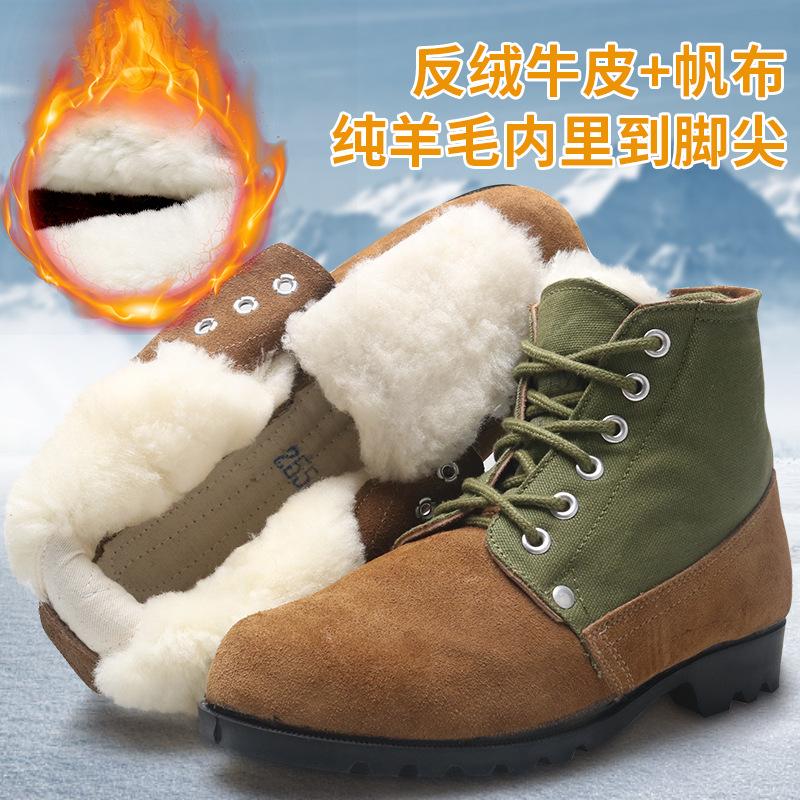 厂家批发老式绿大头鞋男军靴加厚羊毛劳保棉鞋翻毛皮鞋雪地靴批发