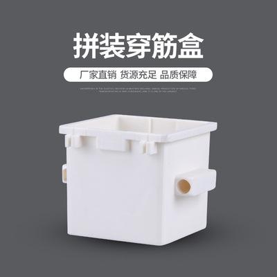 货源厂家直供拼装穿筋盒电工附件开关暗盒防水接线盒86型暗装底盒批发