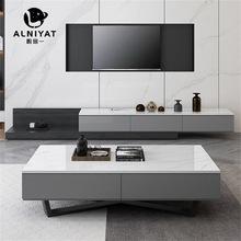北歐輕奢大理石茶幾電視櫃組合小戶型客廳家用意式極簡岩板茶幾桌