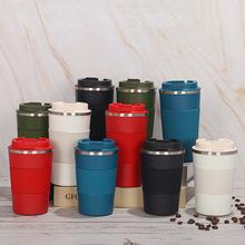 厂家货源不锈钢咖啡杯双层带盖真空保温杯办公车载防烫礼品可定制