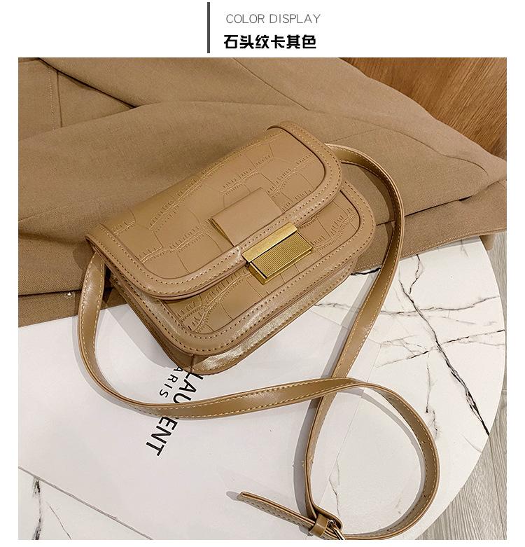 fashion shoulder saddle bag  NHRU285748