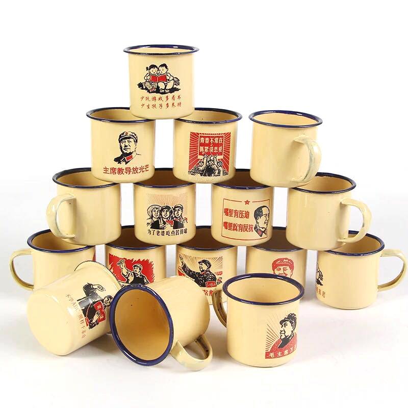 批发搪瓷杯定制复古搪瓷怀旧搪瓷缸茶缸怀旧复古杯语录杯搪瓷杯