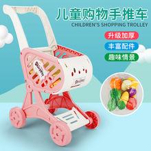 新款儿童仿真蔬菜切切乐超市购物手推车男女孩宝宝过家家玩具批发
