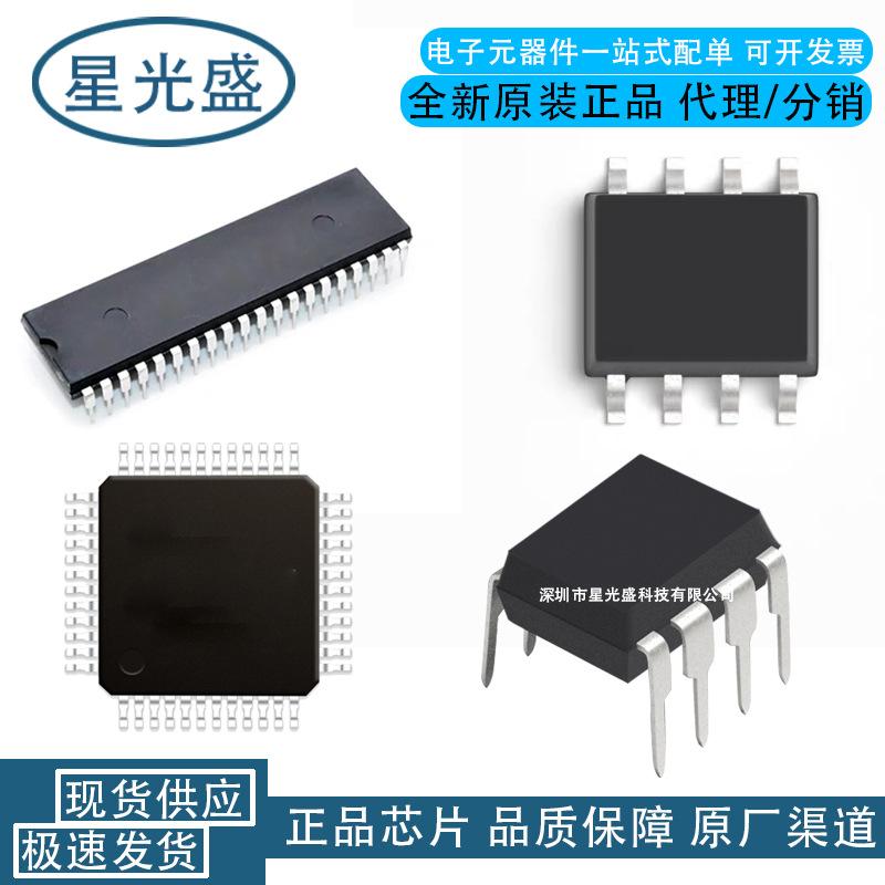 直插光电藕合器 CNY17-4 DIP6 光藕 进口原装