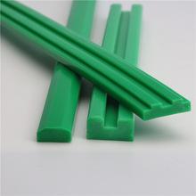 厂家加工生产 高分子导轨垫条 PE塑料垫条 塑料摩擦条 支持定做