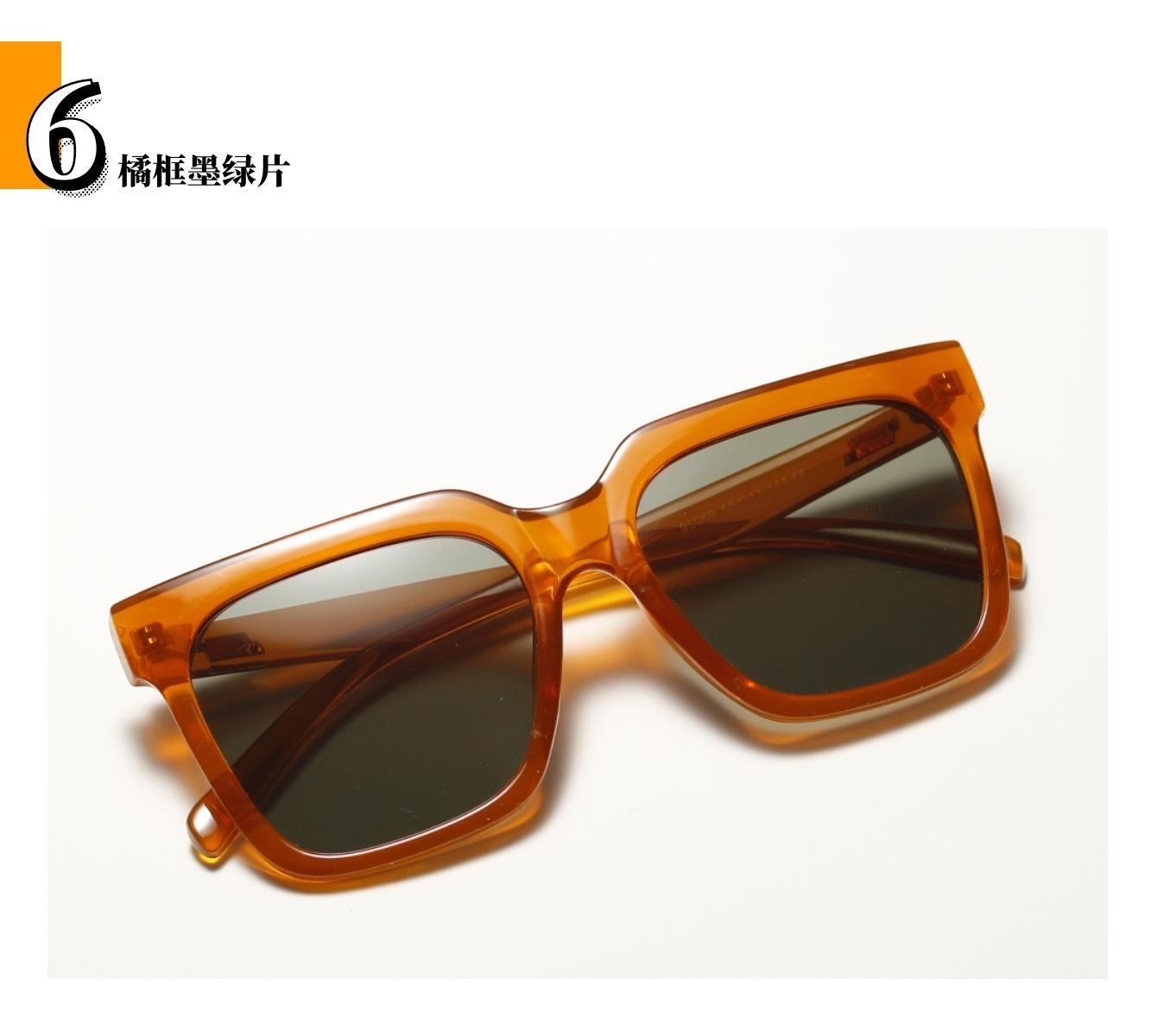 Large Frame Square New Sunglasses Retro Leopard Frame Trendy Sunglasses NHXU205400