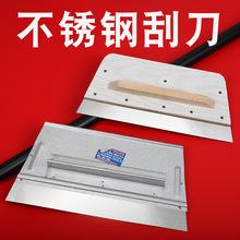 不锈钢刮刀腻子刮板木柄刮灰刀装修工具油灰刀油漆工批灰刀铲刀