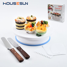 亚马逊蛋糕转盘套装 烘焙工具套装 diy PP裱花台抹刀刮刀套装