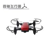 新款折叠无人机长续航4K高清航拍定高四轴飞行器儿童遥控飞机玩具