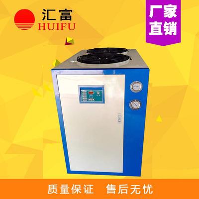 5hp工业冷水机生产 工业低温制冷设备 激光点焊机直销 小型冷水机