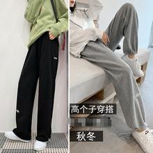 包邮 高个子女生穿搭秋季运动裤束脚加长阔腿裤宽松休闲裤卫裤