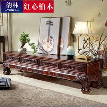 中式实木电视柜客厅组合仿古雕花整装古典柏木花梨色全实木储物柜