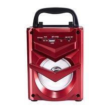 禮品手機藍牙音箱新款插卡低音炮手提戶外便攜式廣場舞多媒體音響