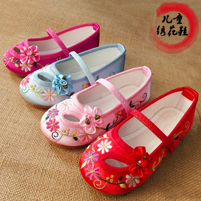 Children Chinese folk dance hanfu embroidered shoes national retro girl single shoes traditional dance Beijing shoes