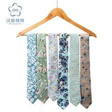 男士碎花领带批发定制 棉质印花领带定做伴郎休闲领带厂家直供