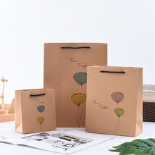 卡通禮品袋小牛皮紙手提袋服裝購物袋禮品包裝袋兒童禮品紙袋定制