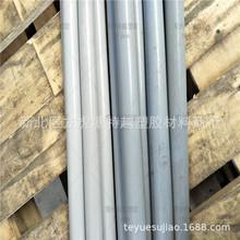 江蘇直銷PVC高密度厚板 透明PVC板棒厚度50 60 70 80 90 100mm齊