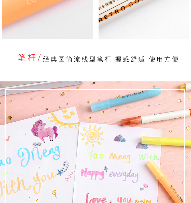 Korean fashion new  Creative Highlighter Set Large Capacity Marker Multicolor Watercolor Marker Pen 6 Color Student Stationery Wholesale NHHE216462