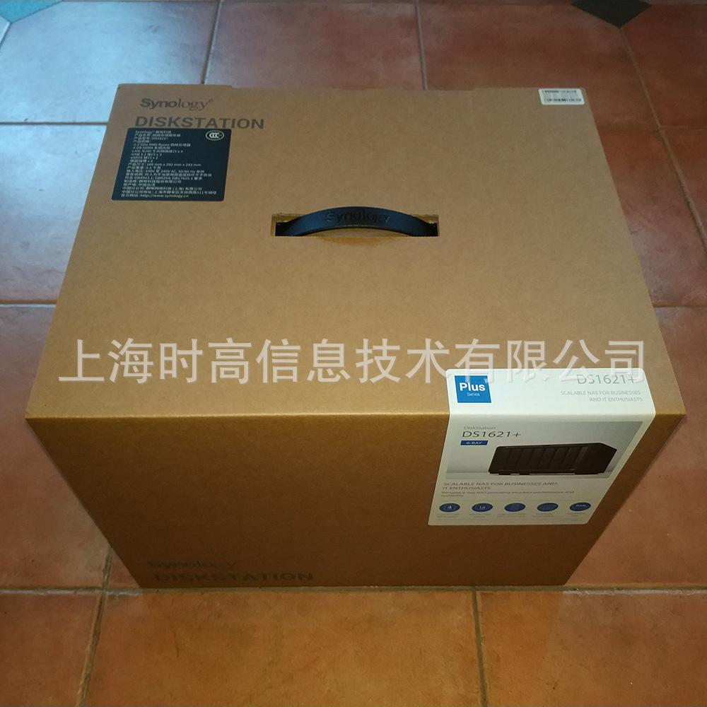 群晖 synology DS1621+ NAS 网络存储服务器 6盘位 DS1618+升级版