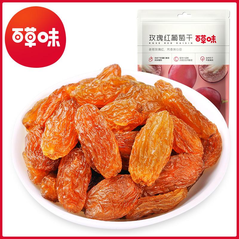 百草味玫瑰红葡萄干100g包果脯干果蜜饯红提子干新疆休闲网红零食