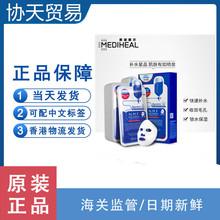 韓國可萊絲面膜 針劑水庫水潤深層保濕補水面膜女士10片/盒
