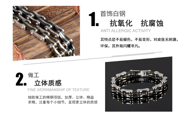 Korean simple titanium steel bracelet NHOP313443