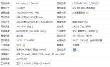 全新LP156WFC-SPU1 液晶屏高亮500亮度笔记本屏IPS 全视角