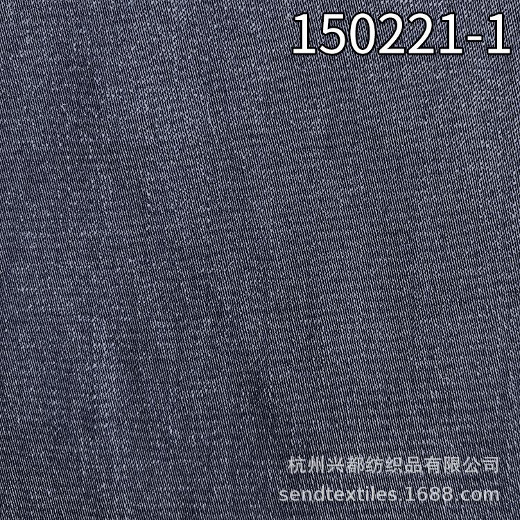 150221-1天丝涤仿牛仔2