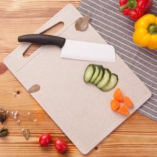 麦秆菜板创意长方形厨房菜板双面多功能塑料砧板带提手切菜板批发