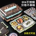 实德304不锈钢保温饭盒上班族学生套装微波炉加热便携便当盒餐盒
