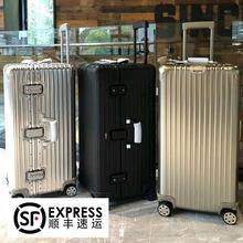 32寸超大容量拉桿箱34超輕加厚特大密碼旅行箱40寸女行李箱男30寸
