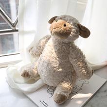北欧ins奶玩偶小娃娃摩卡羊公仔茶色毛绒玩具呆萌绵羊国产羊羊