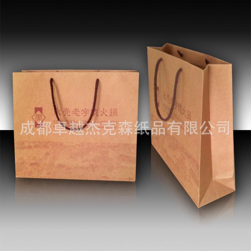 手提袋 (2)