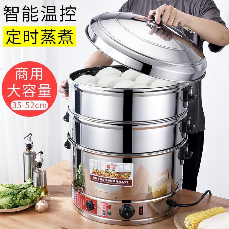 电蒸锅不锈钢商用电蒸笼多层可定时大容量蒸汽锅蒸包蒸鱼现货批发