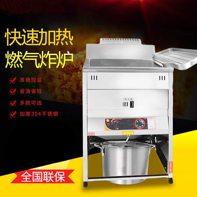 厂家现货燃气炸炉加厚大容量不锈钢油炸锅单缸双缸油炸机炸鸡薯条