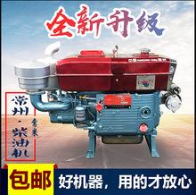 常州柴油機 單缸水冷12 18 35全馬力小型船用拖拉機三輪車發動機