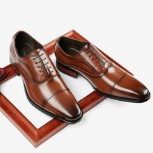 跨境日系2020新款真皮商务皮鞋男经典三接头正装鞋绅士办公结婚鞋