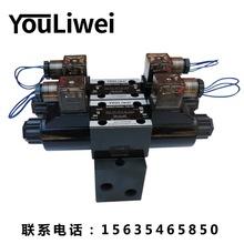 榆次油力威阀组 液压阀块油路块集成块MMC-01 液压锁